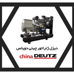Deutz-China