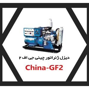 china-gf2