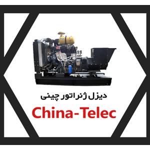 china-telec