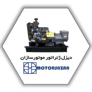 motorsazan